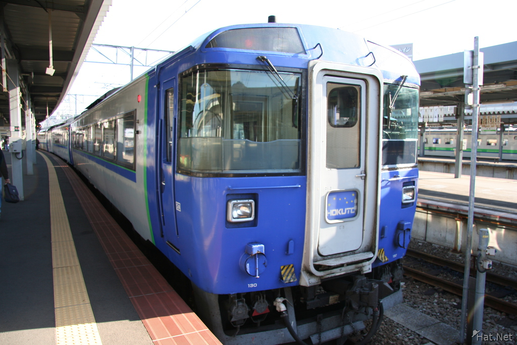 transport--noboribetsu train in hakodate