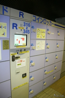 transport--electronic locker in sapporo train station