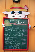 food--ghibli studio - lunch menu by porco rosso