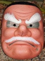 view--kada - mask of angry old man