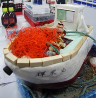 grade 2 - japanese fishing boat