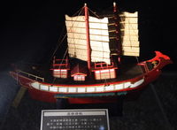 061123164859_ship_sending_to_tang
