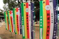 five color flags of zentsu-ji