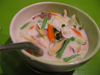 food--veggie coconut soup Kanchanaburi, South East Asia, Thailand, Asia