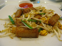 food--turnip cake Bangkok, South East Asia, Thailand, Asia