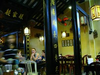 food--dinner at wan lu Hoi An, South East Asia, Vietnam, Asia