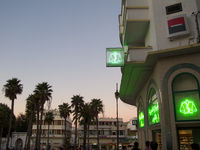 20101105172704_view--islamic_pharmacy