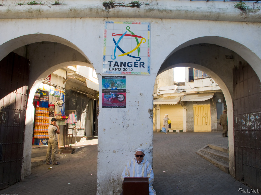 Tangier fish market grand succo moorish empire for Empire fish market